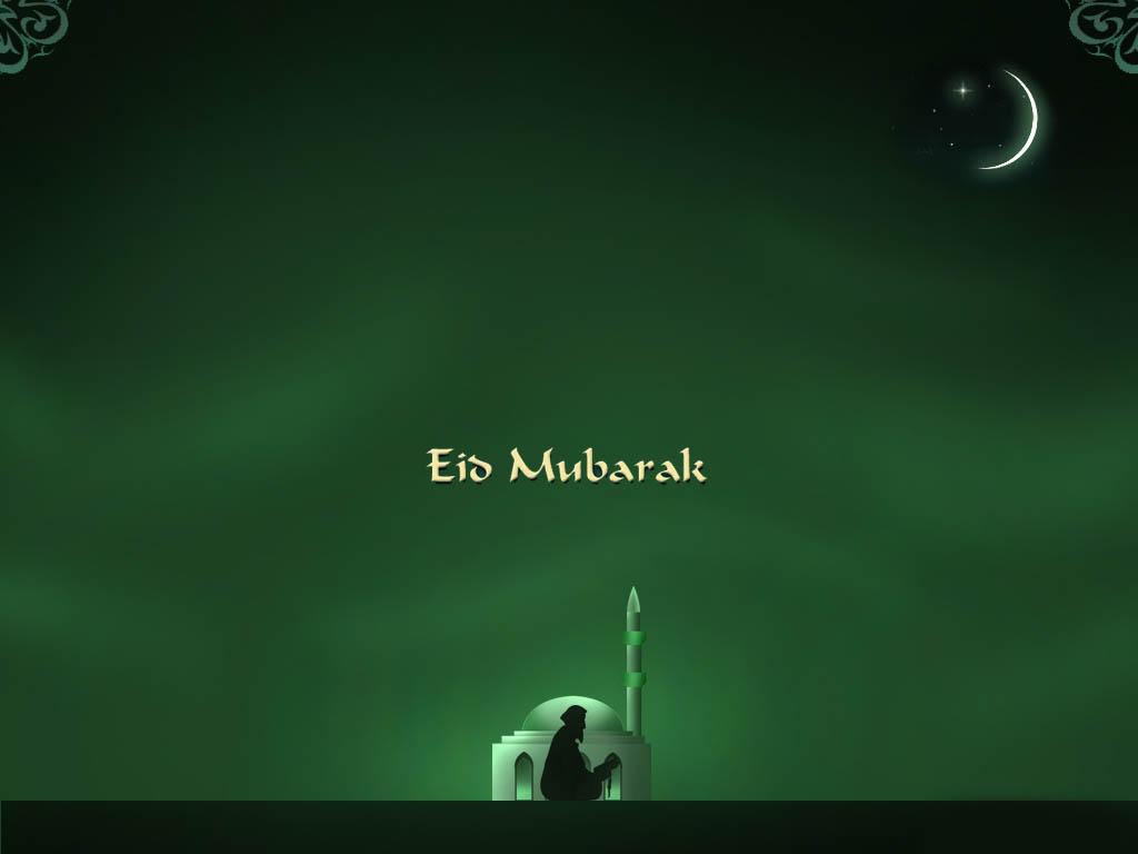 eid-ul-fitr essay