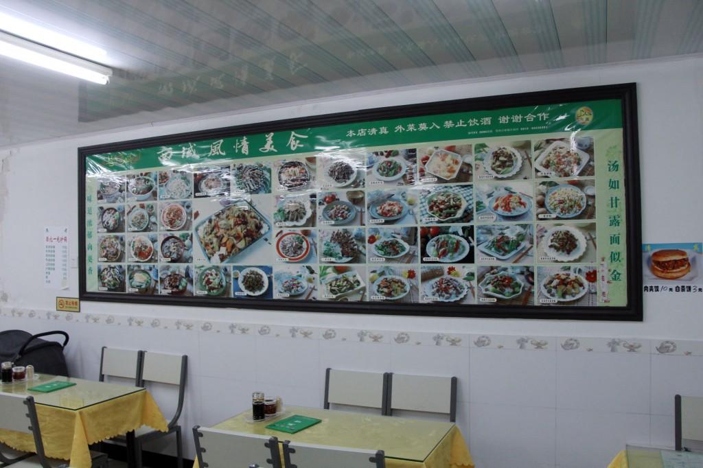 shanghai-halal-food-13