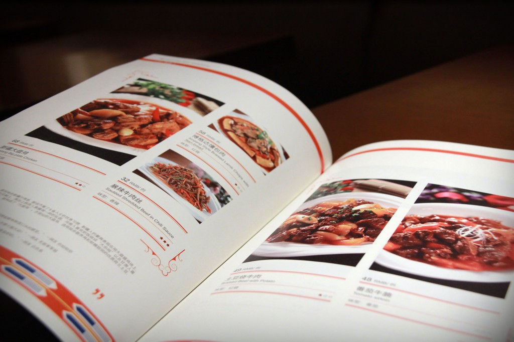 shanghai-halal-food-3