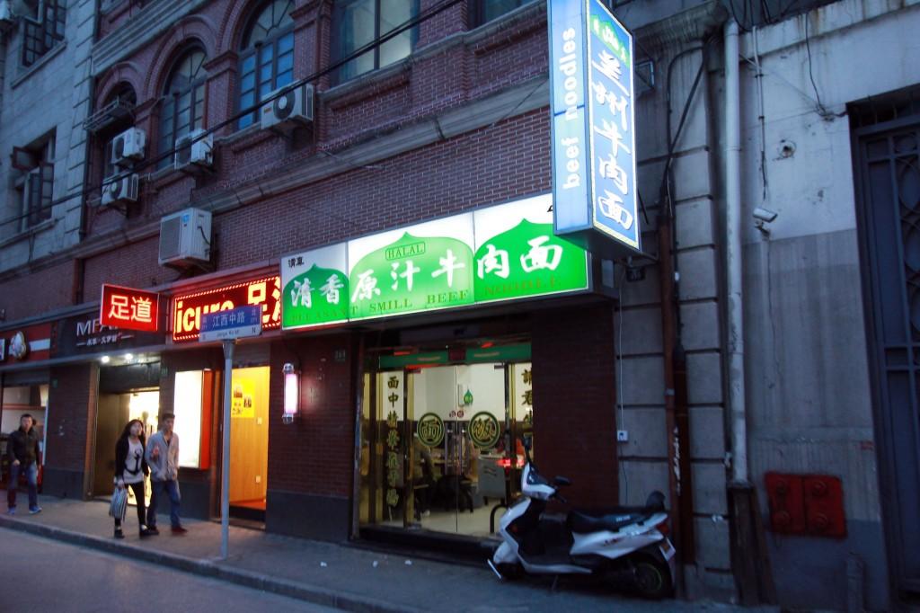 shanghai-halal-food-8