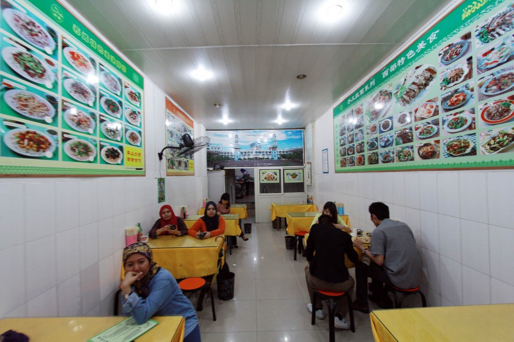 halal-food-guilin-11