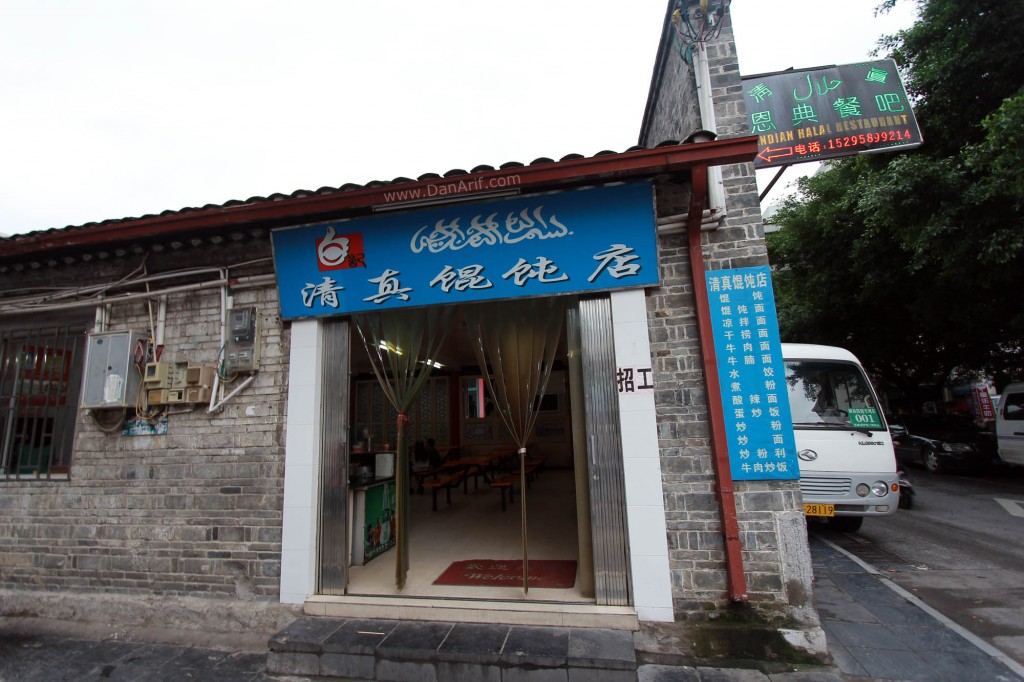 halal-food-guilin-5