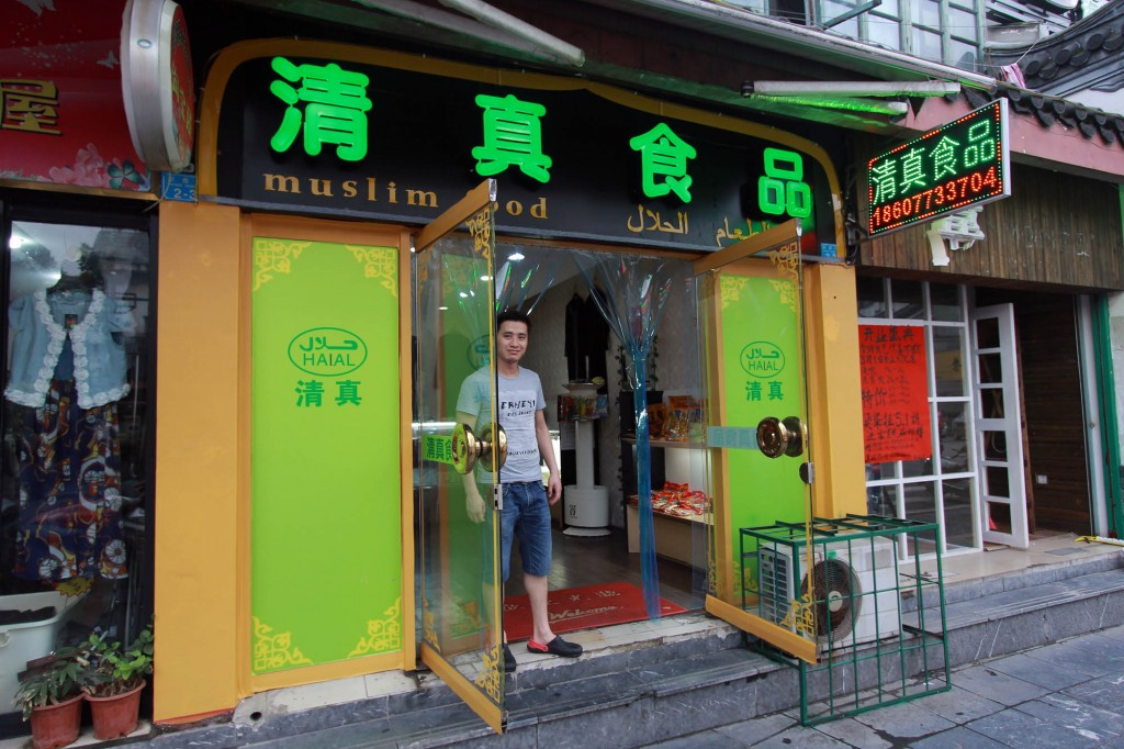 halal-food-guilin-6
