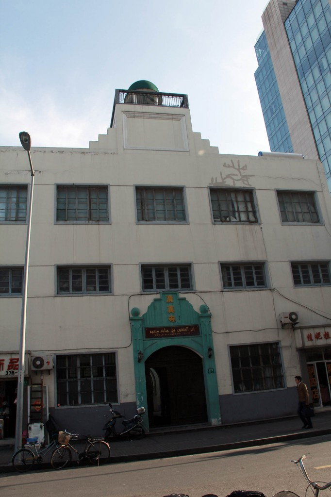 yuyuan-garden-1-masjid