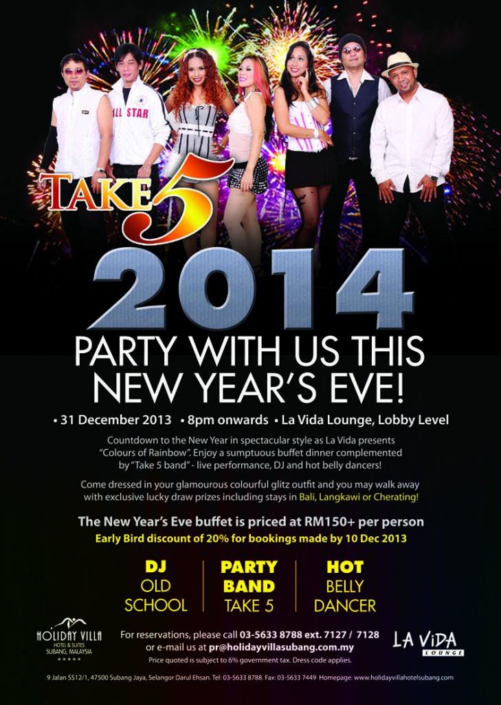 NYE party flyers